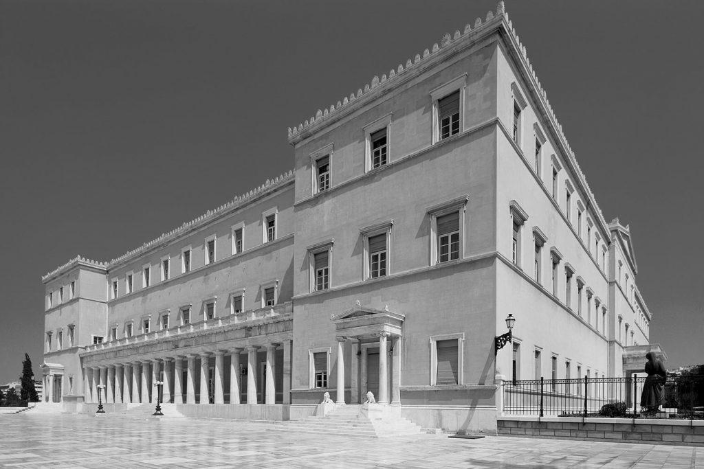 Το κτήριο της Βουλής των Ελλήνων στην Πλατεία Συντάγματος (φωτογραφία: Γιώργης Γερόλυμπος)