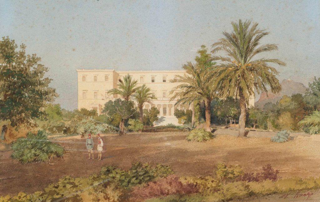 Βασιλικό Ανάκτορο και Κήπος. Υδατογραφία του Β. Λάντσα, Βουλή των Ελλήνων.
