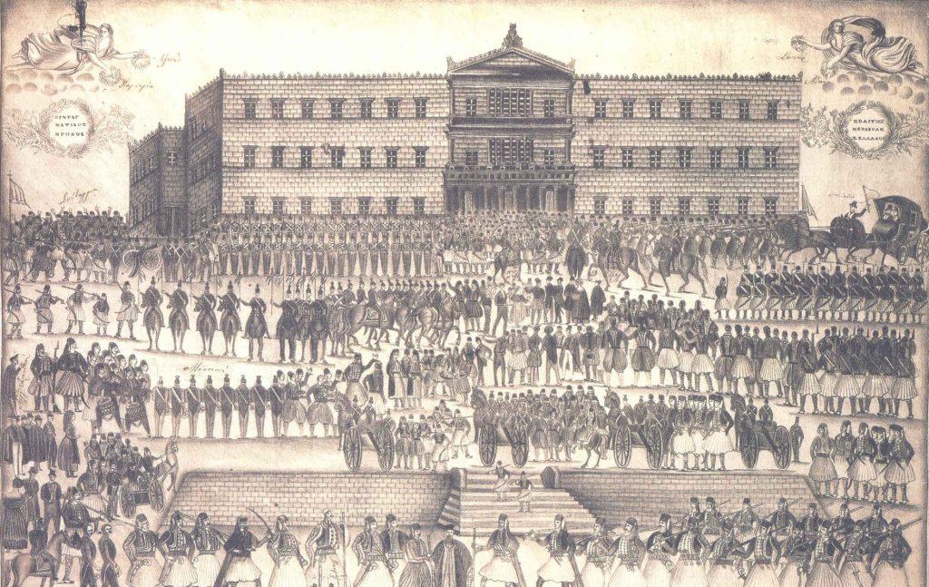 3η Σεπτεμβρίου 1843: Λιθογραφία του Ν. Γρηγοριάδη, Βιβλιοθήκη της Βουλής των Ελλήνων.