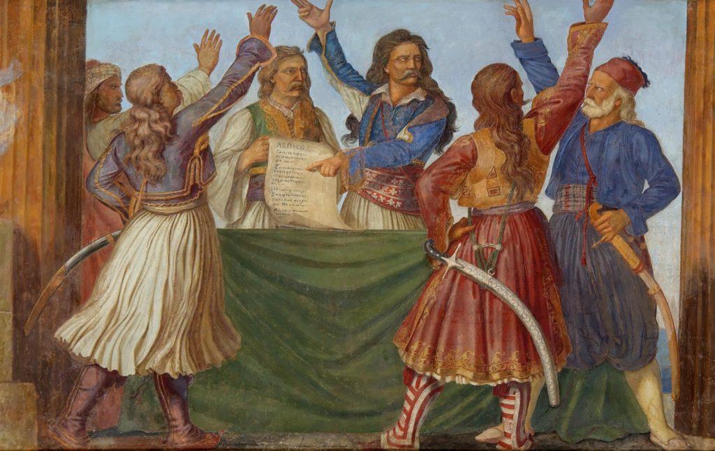 Η Εθνική Συνέλευση στην Επίδαυρο: Τοιχογραφία ανατολικού τοίχου, Αίθουσα «Ελευθερίου Βενιζέλου», Βουλή των Ελλήνων.