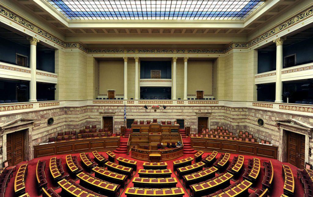 Αίθουσα Ολομέλειας Ελληνικού Κοινοβουλίου (φωτογραφία: Γιώργης Γερόλυμπος).