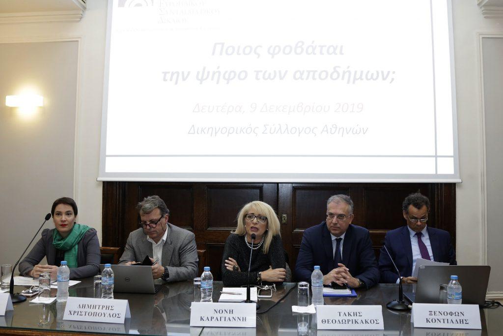 Σήμερα ψηφίζεται στην ολομέλεια της Βουλής το σχετικό νομοσχέδιο σε μια προσπάθεια να διευθετηθεί ένα χρόνιο ζήτημα που παρέμενε αδρανές από το 1975 και αφορά την άσκηση του εκλογικού δικαιώματος για τους Έλληνες του εξωτερικού.