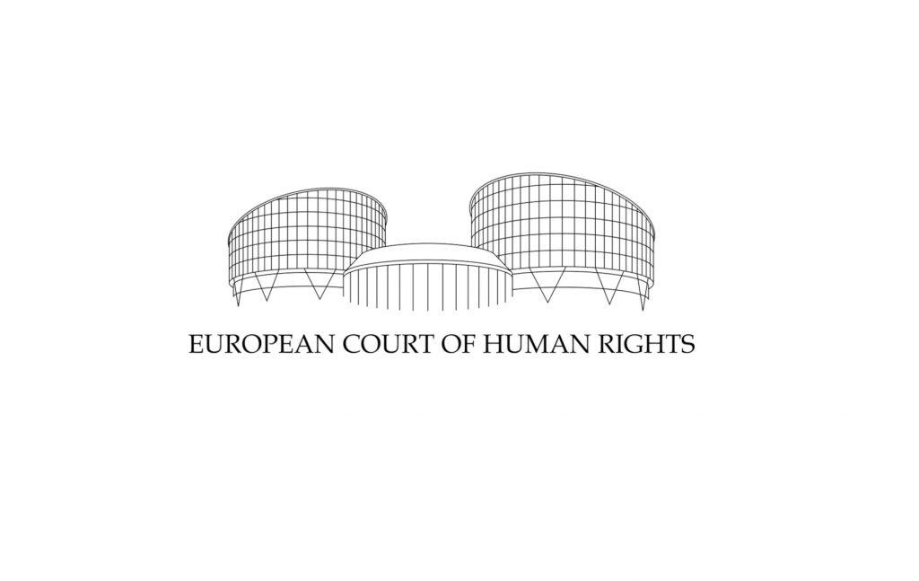 Στην προσφάτως δημοσιευθείσα απόφασή του Ayoub και λοιποί κατά Γαλλίας , το Ευρωπαϊκό Δικαστήριο Δικαιωμάτων του Ανθρώπου (εφεξής: ΕΔΔΑ) επικύρωσε τη νομιμότητα της διαδικασίας διοικητικής διάλυσης ακροδεξιών ενώσεων. Το ΕΔΔΑ συμπλέοντας με τη δικαστική κρίση του Conseil d'État , αποφάνθηκε ότι η κατ' αυτόν τον τρόπο αποβολή από την έννομη τάξη, ενώσεων με χαρακτηριστικά που παραβιάζουν τις καταστατικές αρχές της δημοκρατίας, δεν προσκρούει στις διατάξεις της Ευρωπαϊκής Σύμβασης Δικαιωμάτων του Ανθρώπου.
