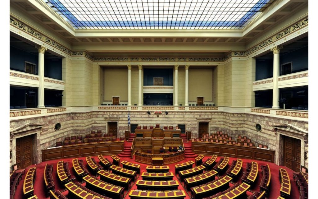 Κώστας Μποτόπουλος: Ο ρόλος και η λειτουργία του Κοινοβουλίου / Δεκάλεπτα Μαθήματα για το Σύνταγμα (15ο video podcast)
