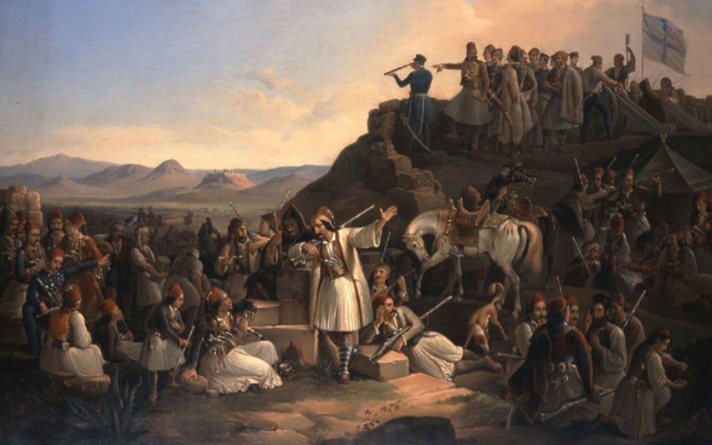 Γρηγόρης Αυδίκος: Το μήνυμα της Eπανάστασης του 1821 στο πλαίσιο της συνταγματικής μας ιστορίας